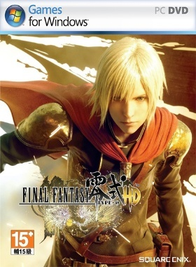 Final Fantasy Type-0 HD poster