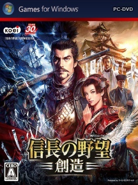 Nobunagas Ambition Sphere of Influence torrent