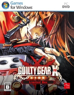 Guilty Gear Xrd Sign poster