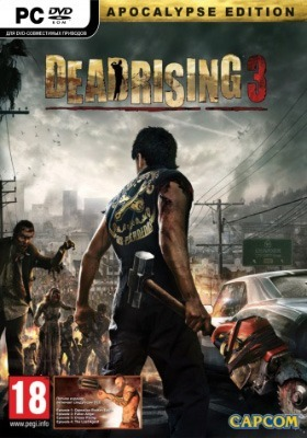 Dead Rising 3 PC Poster