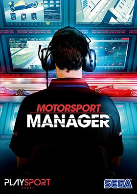 Motorsport Manager PC Poster